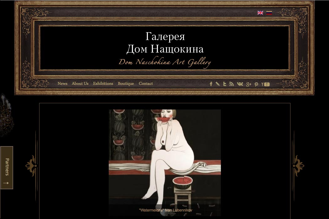 web design for an art gallery in Moscow - Dom Naschokina Gallery - homepage