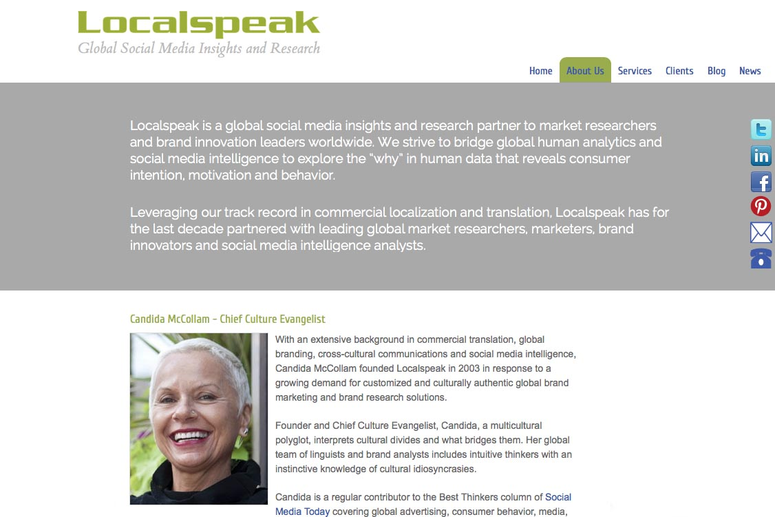 web re-design for a global branding and translation company - about Candida McCollam page