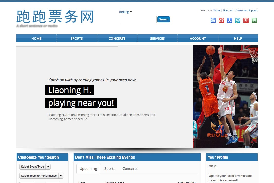 web design for a multilingual Chinese event booking agency f