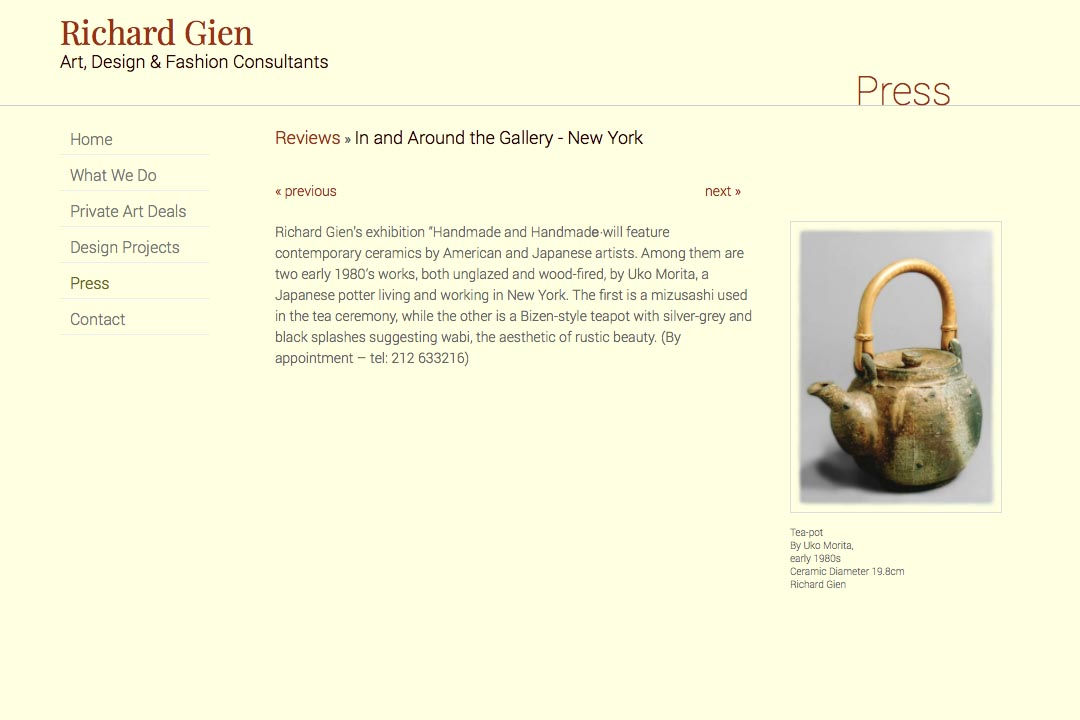 web design for a fashion designer, interior design consultant and art dealer - Richard Gien - press single article page